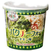 アライド タイの台所 パクチーフォー 1食
