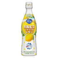 カルピス シチリア産レモン 470ml <希釈用> 1本