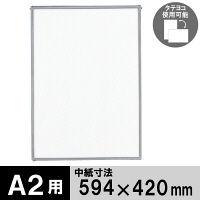 プラチナ万年筆 パネルライト エコ A2 1箱(10枚入)