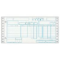 ヒサゴ チェーンストア統一伝票タイプI BP1706 (取寄品)