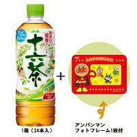 アサヒ飲料 アンパンマンフォトフレームマグネット 1枚付き&十六茶 600ml 1箱(24本入)