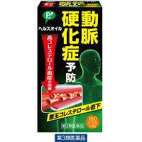 【第3類医薬品】ヘルスオイル 180カプセル ピップ