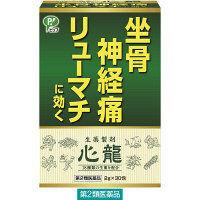 【第2類医薬品】心龍 30包 ピップ