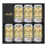 【ギフト限定醸造】アサヒスーパードライ ジャパンスペシャル缶ビールギフトセット(JS-2N)