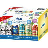 アサヒ ビール 5種詰め合わせセット