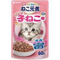 ねこ元気 キャットフード パウチ 健康に育つ子猫用 まぐろ入りかつお 60g 1ケース(120袋) ユニ・チャーム