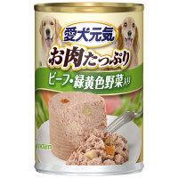愛犬元気 ドッグフード ビーフ&野菜入り 375g 1ケース(24缶) ユニ・チャーム