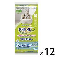 1週間消臭・抗菌デオトイレ ふんわり香る消臭・抗菌シート ナチュラルガーデンの香り 10枚入 1ケース(12個)ユニ・チャーム