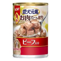 愛犬元気 ドッグフード 角切りビーフ入り 375g 1ケース(24缶) ユニ・チャーム