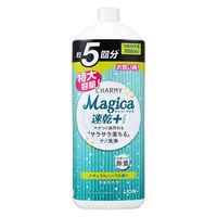 CHARMY Magica チャーミーマジカ速乾プラス ナチュラルハーブ詰め替え用大型 950ml