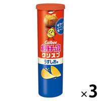 カルビー ポテトチップスクリスプうすしお味 115g 1セット(3個入)