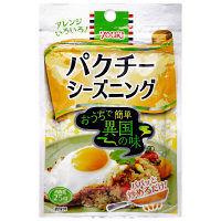ユウキ食品 パクチーシーズニング 25g 1袋