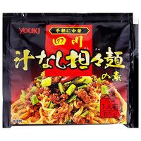 ユウキ食品 四川汁なし担々麺の素 65g 1セット(3袋入)