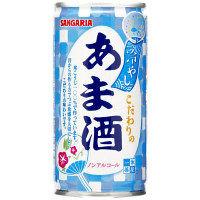 サンガリア こだわりの冷やし甘酒 190g 1セット(60缶)