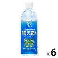 グリーングループ 日田天領水 500ml 1セット(6本)