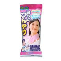 ネックールW ピンク 122530 ケンユー (取寄品)