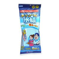 ネックール氷結 ブルー 300327 ケンユー (取寄品)