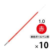 三菱鉛筆(uni) 楽ノック 油性ボールペン替芯 太字1.0mm SA-10CN 赤 10本