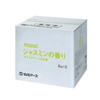 白元アース バスキング ジャスミンの香り S1003-0 1箱(16kg:8kg×2袋入)
