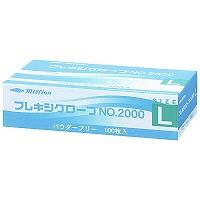 共和 ミリオン フレキシグローブ NO.2000 L 粉なし(パウダーフリー) プラスチック 1箱(100枚入) (使い捨て手袋)