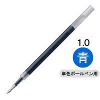 ボールペン替芯 サラサ単色用 JF-1.0mm芯 青 ゲルインク 10本 RJF10-BL ゼブラ