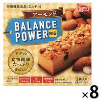 バランスパワー ビッグ アーモンド 8箱