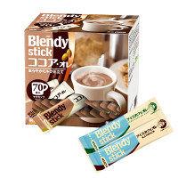 AGF ブレンディスティック ココア・オレ 1箱(70本入)+アイスカフェオレ&アイスカフェオレほろにが 各1本 セット