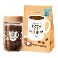 【インスタントコーヒー】キーコーヒー みんなで楽しむインスタントコーヒー マイルドブレンド 詰替えセット 1セット(瓶 100g+袋200g)