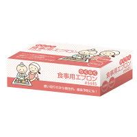 川西工業 らくらく食事用エプロン 1箱 (50枚入) 4445C