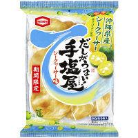 亀田製菓 手塩屋 シークヮーサー味 1セット(2袋入)