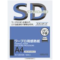 コクヨ A4ワープロ用感熱紙 タイ-2010N 1冊(100枚入)