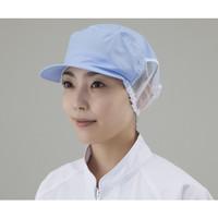 アズワン 衛生帽子女性用 丸天後メッシュ サックスブルー 1-15サックス 1枚 2-5859-12 (直送品)