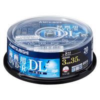 三菱ケミカルメディア 録画用DVD-R DL(スピンドル) VHR21HDP20SD1 1パック(20枚入)