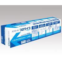 アズワン プロワイプ・ソフトマイクロワイパー 2ー2624ー03 1箱(1800枚入) 2ー2624ー03 (直送品)