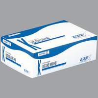 滅菌綿棒#100 EB 080951 1箱(800本:2本×400袋) 川本産業
