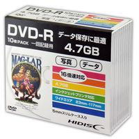 磁気研究所 データ用DVD プラケース入り HDDR47JNP10SC 1パック(10枚入)