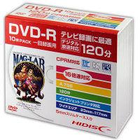 磁気研究所 録画用 プラ入り HDDR12JCP10SC 1パック(10枚入)