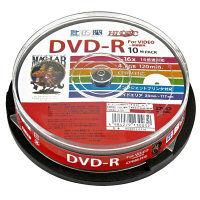 磁気研究所 録画用 スピンドル HDDR12JCP10 1パック(10枚入)