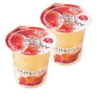 とろけるジュレ 濃い白桃 2個