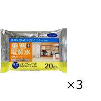 キッチン用除菌お掃除シート 重層+電解水クリーナー 大和物産 1セット(1パック20枚入×3)