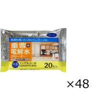 キッチン用除菌お掃除シート 重層+電解水クリーナー 大和物産 1ケース(1パック20枚入×48)