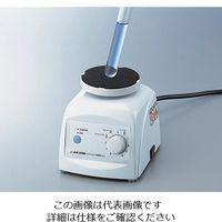 アズワン 試験管ミキサーTRIO HM-1N 1台 1-4611-21 (直送品)