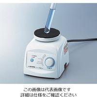 アズワン 試験管ミキサーTRIO HM-2N 1台 1-4611-23 (直送品)