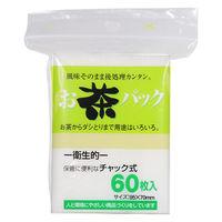 伊藤園 お茶パック 1袋(60枚入)