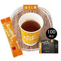 【水出し可】伊藤園 CafeCube(カフェキューブ) インスタントほうじ茶 1箱(100本入)