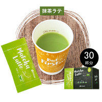 CafeCube 抹茶ラテ 30本入り