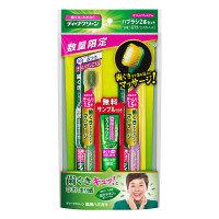 ディープクリーン ぎっしりプレミアム コンパクト ふつう 2本セット 薬用歯磨き粉付き 花王 歯ブラシ