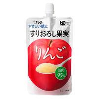 キユーピー やさしい献立Y4-11 すりおろし果実 りんご 1袋