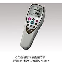アズワン 防水デジタル温度計 HACCPアラート機能付 WT-200 1台 2-3799-02(直送品)