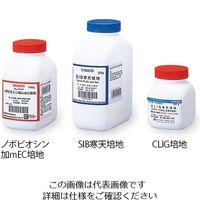 極東製薬工業 大腸菌O157用培地 100g 1セット(10個) 2-5977-02 (直送品)